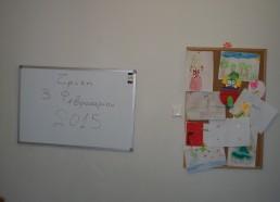 Κέντρο Παρέμβαση - Φάρσαλα
